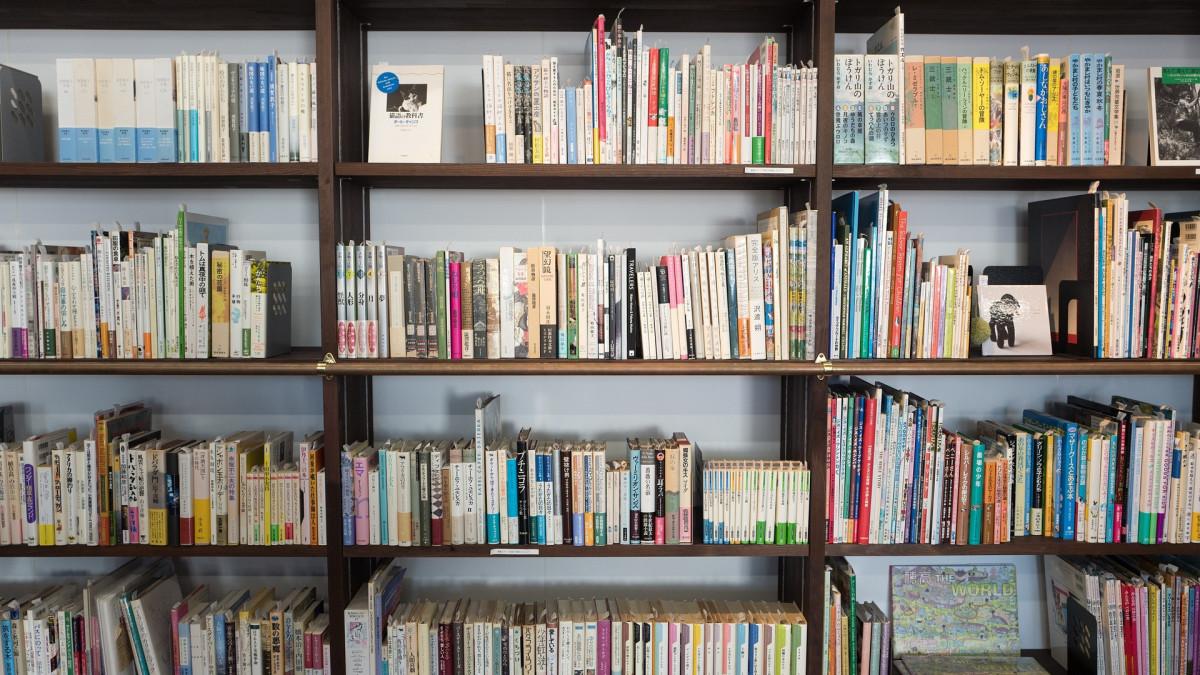 Coronasteun fysieke boekhandels